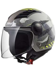 CASCO LS2 OF562 AIRFLOW CAMO