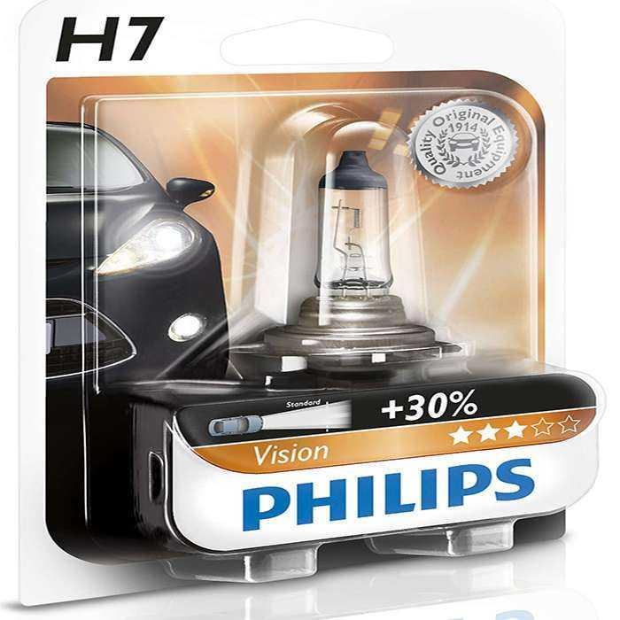 LAMPARA BLISTER FARO 12V H7 55W VISION