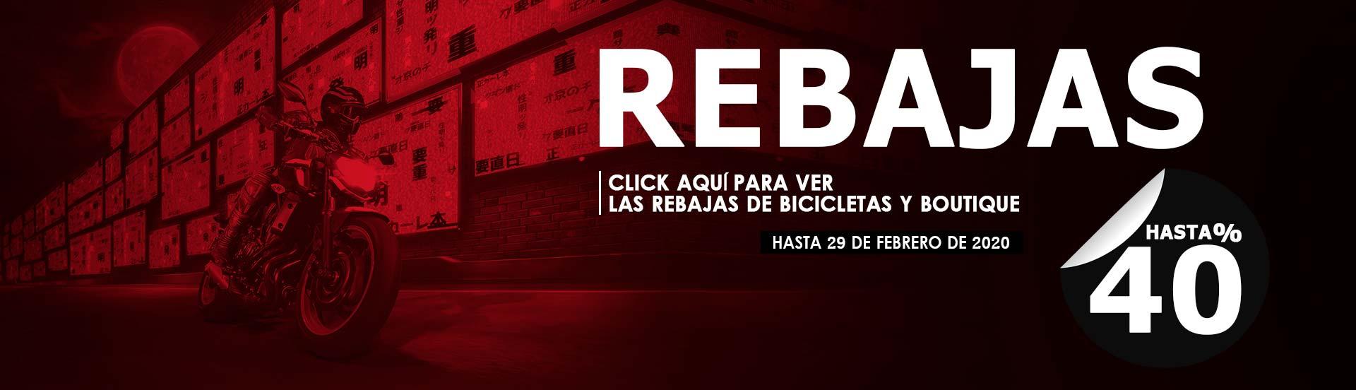 REBAJAS_INVIERNO